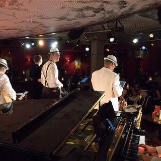 Vertigo Jazz Club & Restaurant