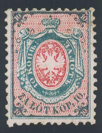 Zdjęcie wydarzenia Polskie znaczki pocztowe